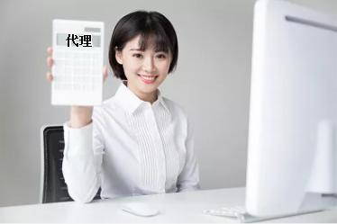 香港公司注册需了解商业登记